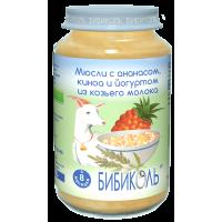 Пюре Бибиколь Мюсли с ананасом, киноа и йогуртом из козьего молока, 190 гр