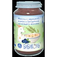 Пюре Бибиколь Мюсли с черникой, киноа и йогуртом из козьего молока, 190 гр