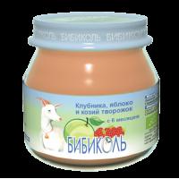 Пюре Бибиколь Клубника, яблоко и козий творожок, 80 гр