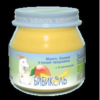 Пюре Бибиколь Манго, банан и козий творожок, 80 гр