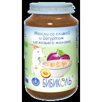 Пюре Бибиколь Мюсли со сливой и йогуртом из козьего молока, 190 гр