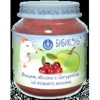 Пюре Бибиколь Вишня, яблоко с йогуртом из козьего молока, 125 гр