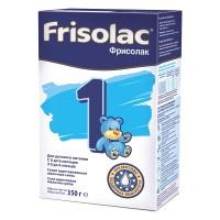 Молочная смесь Frisolac 1, 0-6 мес., 350 гр.