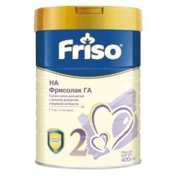 Friso HA 2, сухая смесь, 6-12 мес., 400 гр.