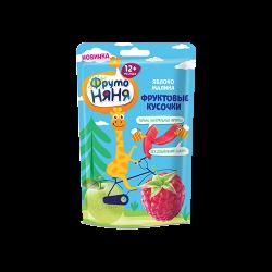 ФрутоНяня Фруктовые кусочки из яблок и малины с 12 месяцев, 15 гр