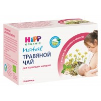 HIPP Natal Травяной чай для кормящих матерей