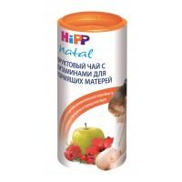 HIPP Natal Чай фруктовый с витаминами для кормящих матерей