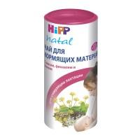 HIPP Natal Чай для кормящих матерей