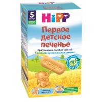 Детское печенье HiPP, c 5 месяцев, 150 гр