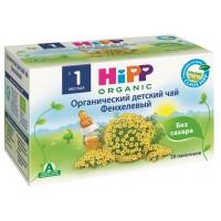 HIPP Чай детский органический фенхелевый, с 1 месяца, 30 гр