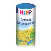 HIPP Чай детский фенхелевый, с 4 месяцев, 200 гр