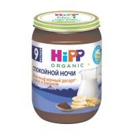 HIPP Молочный манный десерт с какао и бананом, с 9 месяцев, 190 гр