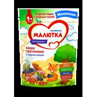 Каша Малютка гречневая с черносливом молочная, с 4 месяцев, 220 гр
