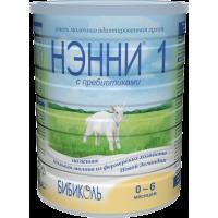 Смесь Бибиколь НЭННИ® 1 с пребиотиками, 0-6 мес., 800 гр