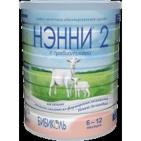 Смесь Бибиколь НЭННИ® 2 с пребиотиками, 6-12 мес., 800 гр