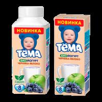 Тёма Биойогурт с черникой и яблоком, с 8 месяцев, 210 гр